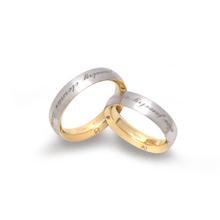 Kumbuchia Co Ltd White Gold Wedding Rings Sets
